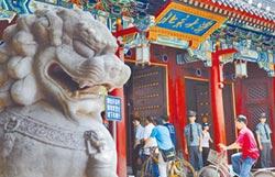 收入預算冠全國 北京清華破千億