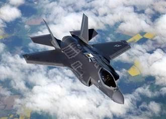 美F-35A戰機下月首秀巴黎航展 洛馬樂透