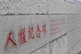 大陸人在台灣》綠島行旅 遙知迷途遠方