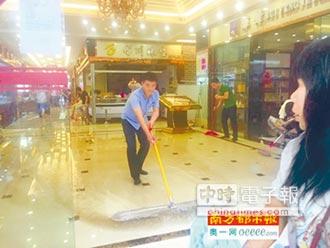 廣州大水洗劫珠寶店 老闆欲哭無淚