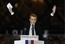 旺報社評》馬克宏改變法國 前途充滿荊棘