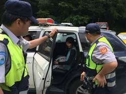 警方尋獲白凜 15歲離家少女仍滯留山上
