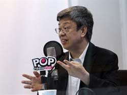 再談年金  陳建仁:不改革……李來希才會接受吧