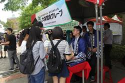 亞大就業博覽會 日本企業跨海求才