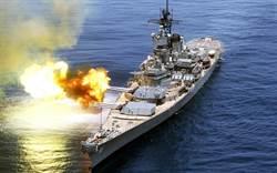 高速電磁炮將是大炮軍艦的復興