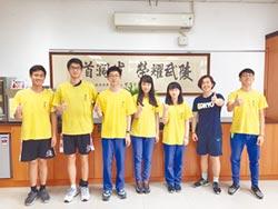 台大5冠王 林如禧選讀法律系