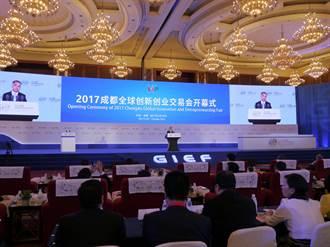 全球創業交易會 諾貝爾化學獎得主切哈諾沃:創新文化能打破階層