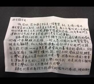 滑板女孩寫信爭取滑板場地 林佳龍允諾推動