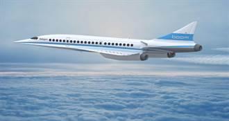 美英合製超音速客機 可達2.2馬赫