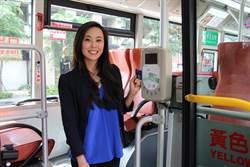 便利通勤族 新北公車全面加裝驗票機