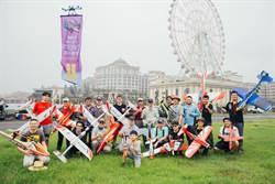 義大世界週末假期舉辦南台灣規模最盛大的航空飛行嘉年華會
