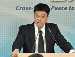 台企聯十周年 陸委會:勿成為陸方脅迫政治表態的管道