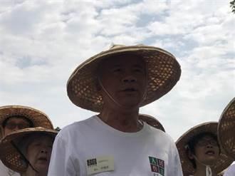 訴求公投法補正 林義雄展開禁食5小時
