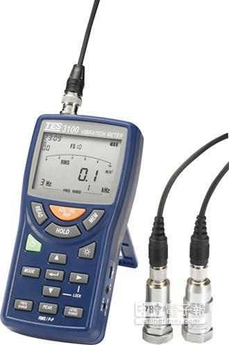 泰仕TES-3100振動計 品管好幫手