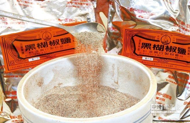 彰化查獲誼興貿易公司涉賣工業級碳酸鎂給食品加工業者,再製成「佛祖」等品牌胡椒粉。(本報資料照片/黃國峰攝)
