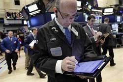 百貨表現不如預期 美股三大指下滑