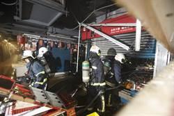 南門市場驚傳火警 所幸無人傷亡