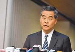 香港接軌帶路 梁振英論壇發言