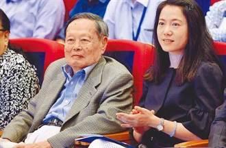 95歲楊振寧:要為翁帆活到100歲