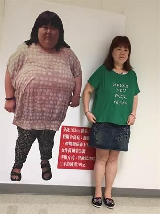 她曾重達136公斤 靠這方法瘦下一個「彭于晏」