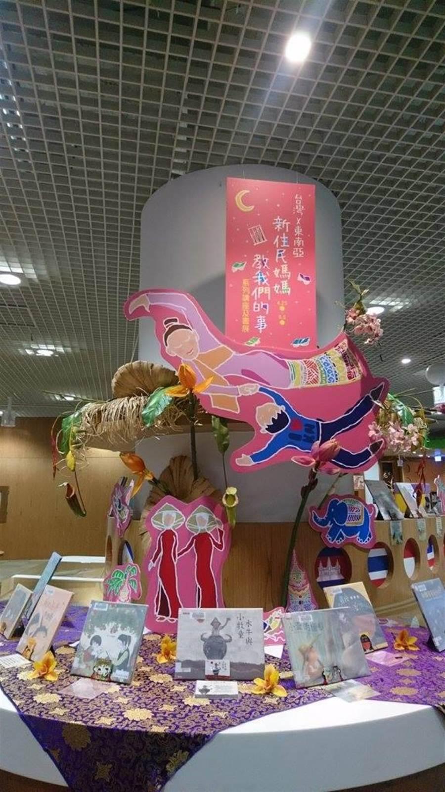 搭配母親節,高市圖總館在3樓及B1國際繪本中心設置東南亞主題書展。(高雄市立圖書館總館提供)