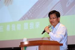 林佳龍:政府首長隨時都在面對人民的公投