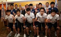 五人制足球首創U20亞洲盃 中華隊今出征