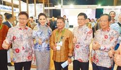 新南向首秀 台形象展印尼開幕