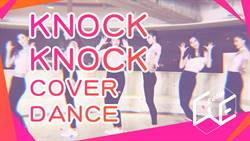 Eelin Girls Knock knock Dance Cover Mv