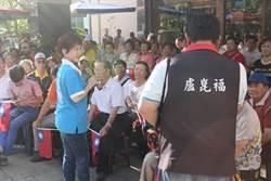 柱柱姐台南開講 2018年要結束民進黨的長期執政
