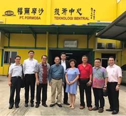 台灣師資前進東協 林陵三參訪印尼福爾摩沙技術中心
