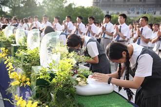 慈濟舉行2017年浴佛  全球38國26萬人參與