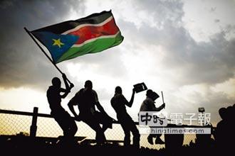 南蘇丹新首都難產