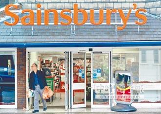 《生活實驗室》英國這家超市 零丟棄也零電費
