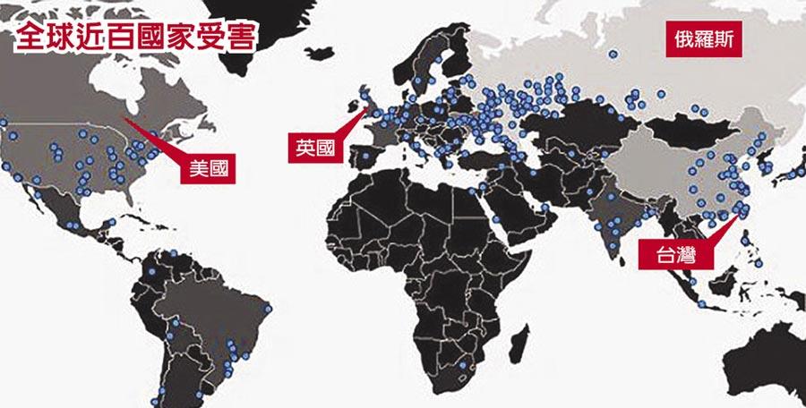 全球近百國家受害
