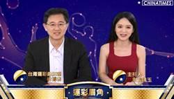 《時來運轉》運彩眉角 - 林博泰:台灣「冰球」ing
