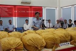 安毒原料藏飼料袋 台中梧棲港查獲500公斤