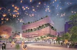 斥資23億蓋桃市圖 「生命樹」2021年開張