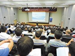 台灣銲接協會 舉辦銲接ISO 3834研討會