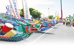 鹿港慶端陽 龍王祭揭幕