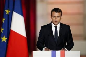 法國總統馬克宏就職 誓言改革