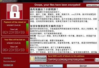 勒索病毒全球傳災情 台灣排名第4