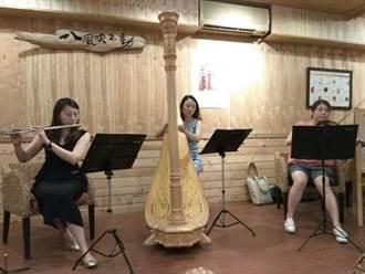 「音樂遊台灣」帶來視、聽、味覺的享受