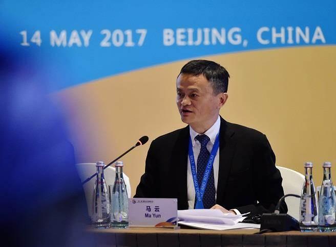 馬雲15日出席「一帶一路」論壇,在主題會議上發言。(圖/新華社)