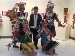 舞之裳服裝SHOW 少數民俗文化饗宴