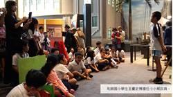 來國立台灣歷史博物館 聽小小解說員說台灣史