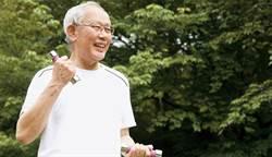 保養身體神器 健康、長壽才有意義