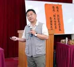 樹木醫生劉東啟:夏天採用斷頭修剪樹木 恐將抑制樹木成長
