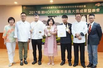 香港國際美食大獎 高餐勇奪26獎