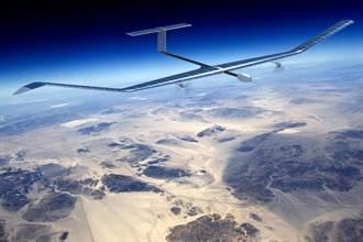 英軍訂購太陽能飛機 可當做衛星代用品